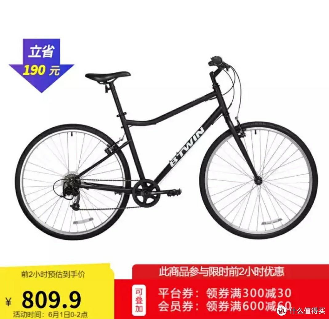 这个618,买辆自行车可健身,可休闲,可通勤,最重要的,还能省钱