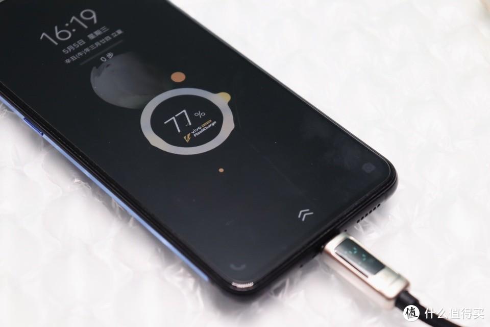 麦多多5A快充线:自带功率数显,手机快充明明白白!