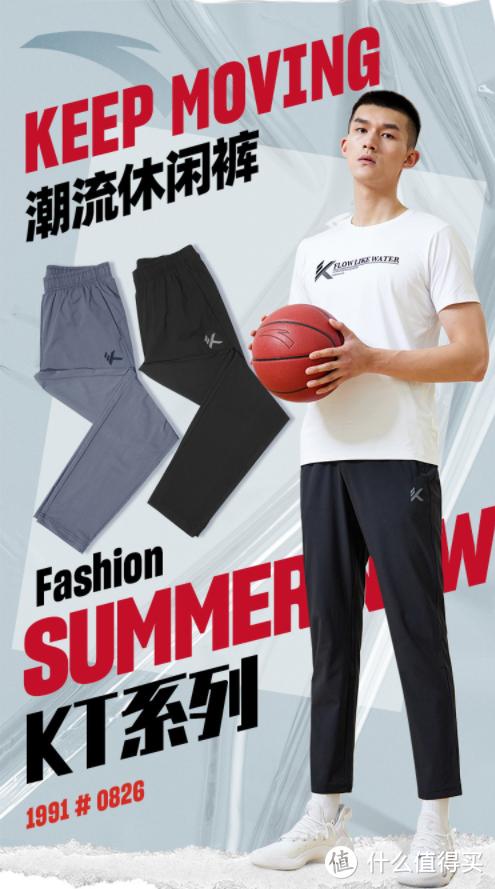 夏季拒绝闷热,百元以下安踏低价男运动裤推荐