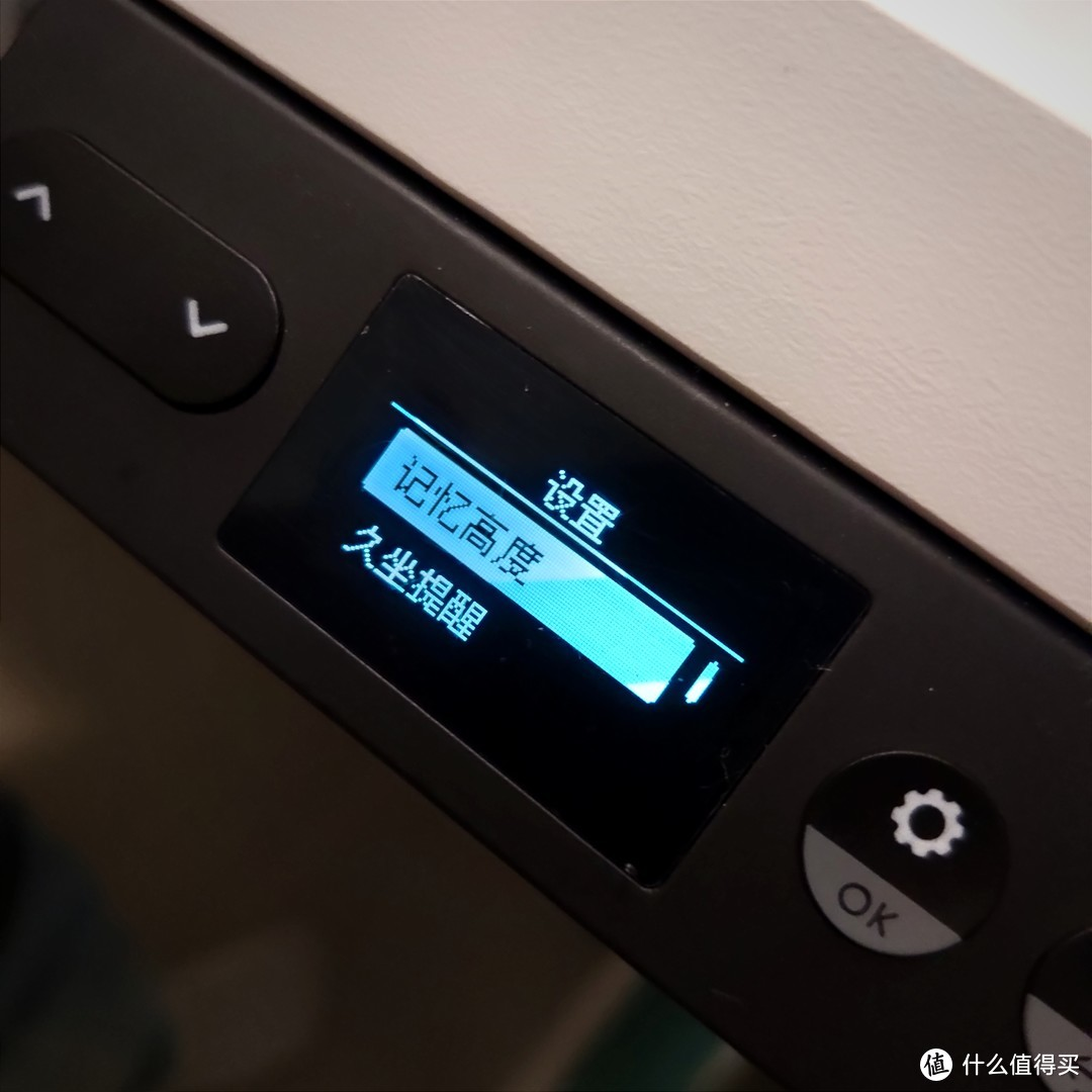 健康学习、办公好选择-9am智能电动升降办公桌开箱评测