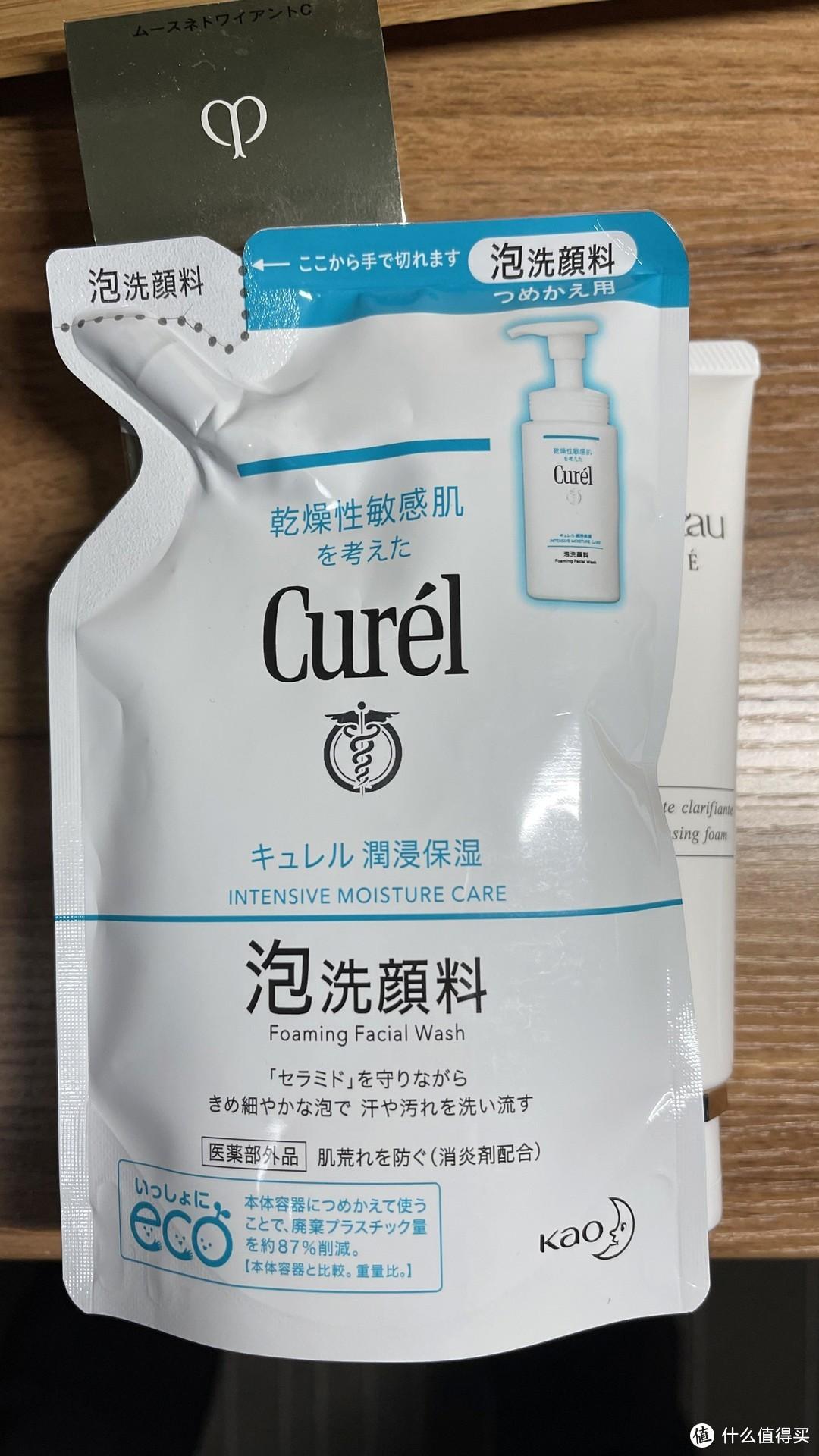 对脸好一点——最好用的日常洗面奶种草推荐