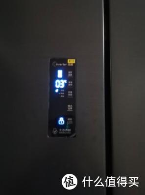 一台冰箱能给直男多少幸福感?容声冰箱511L十字对开门冰箱测评