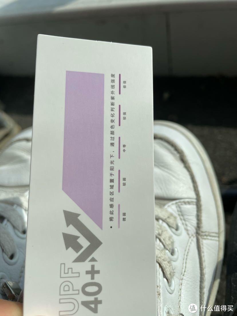 阳光下的测试卡,是彩色的。
