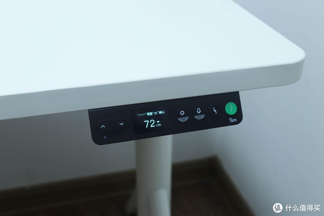 一次体现家庭地位的消费!用9am智能电动升降桌改造书房