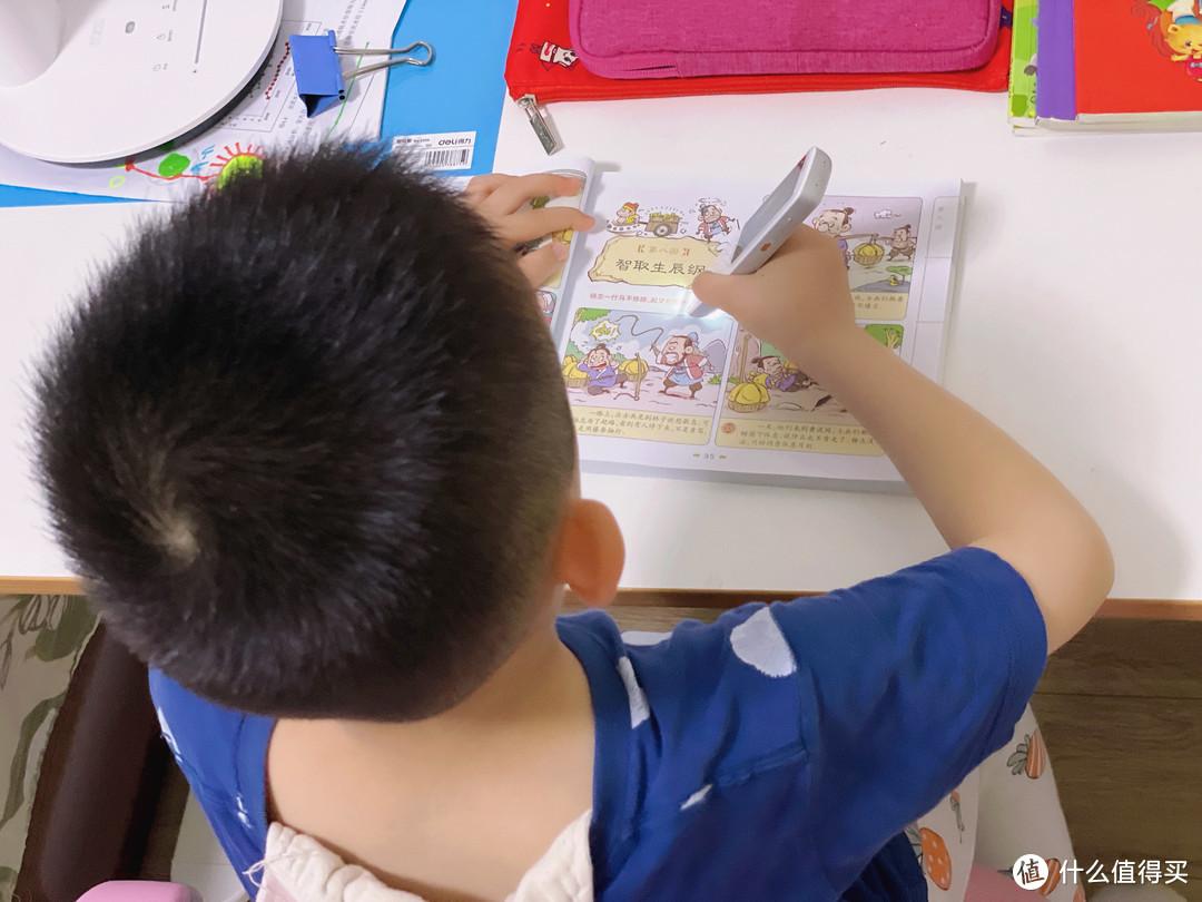 扫、查、读、记样样精通,宝宝的语言学习好帮手——小寻词典笔Aipen 3