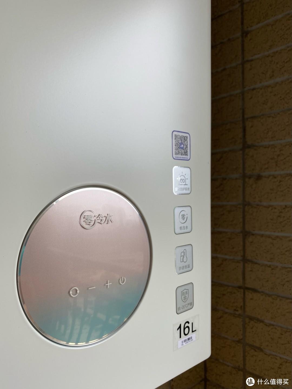 零冷水热水器,真实用还是噱头?— 佳尼特零冷水燃气热水器评测