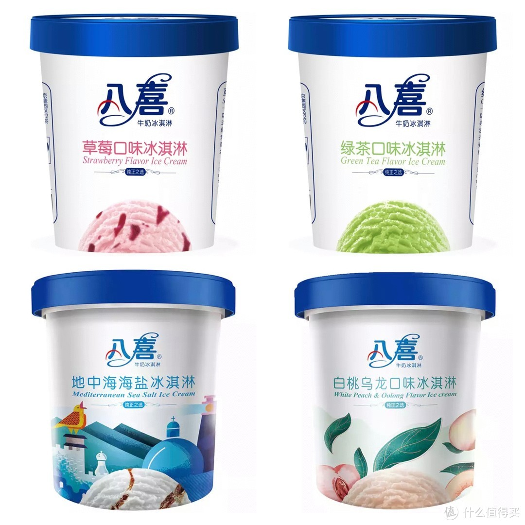 【618冰淇淋攻略】这个夏天太炎热,冰淇淋带给你快乐,618疯狂来囤货,梦龙只要4块2,挥霍!