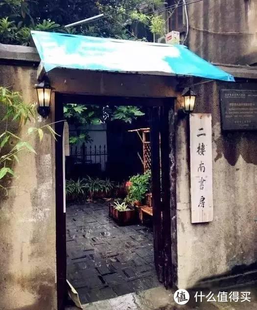 聊一聊我知道的书店----南京篇