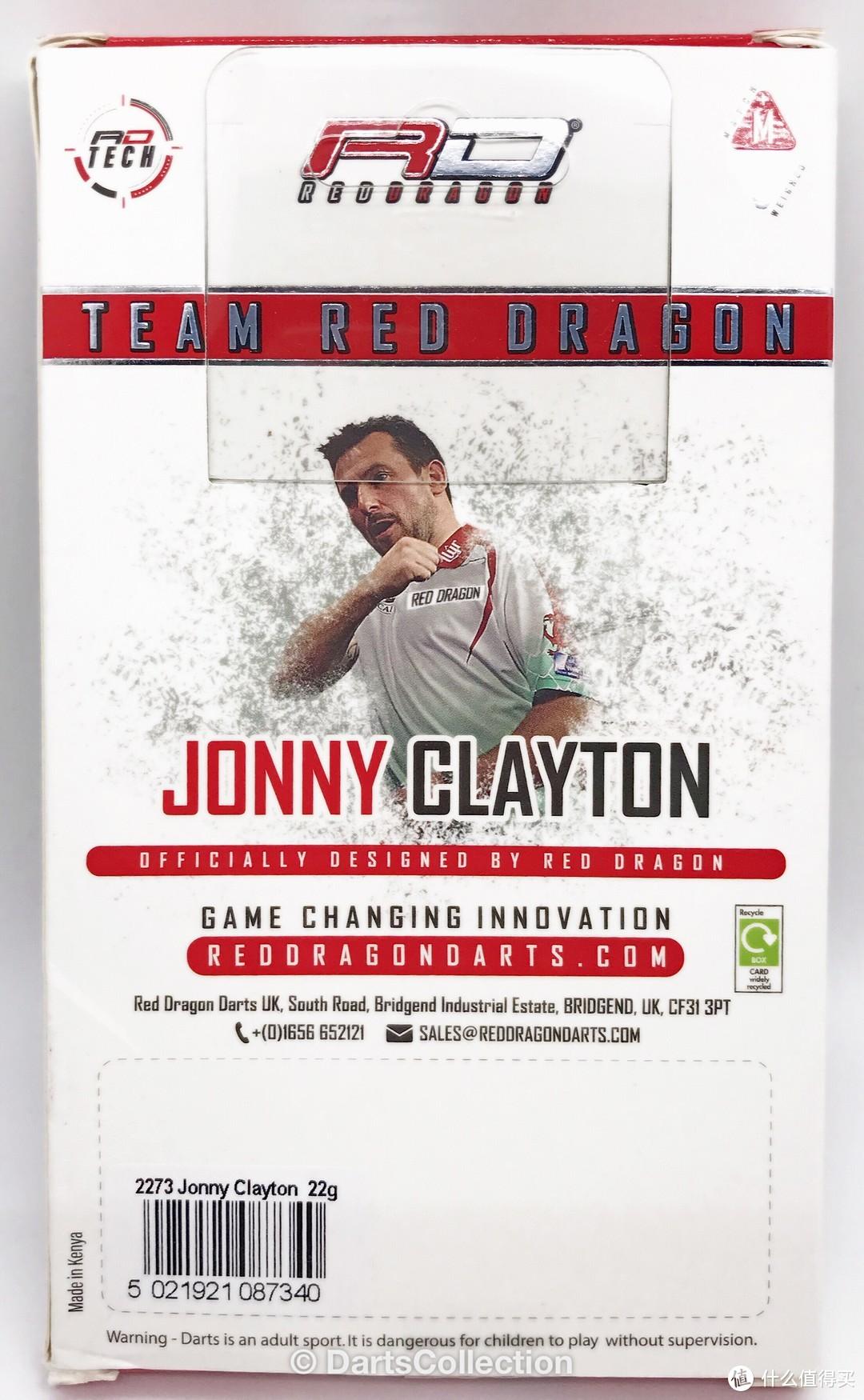 飞镖收藏第51期—Red Dragon Jonny Clayton World Cup SE