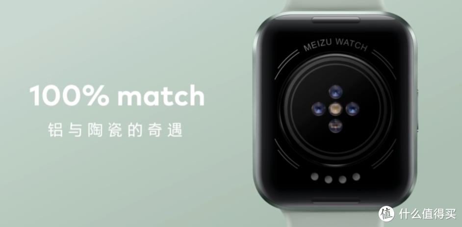 魅族全智能手表 发布,手机级通讯表现、支持华为鸿蒙系统