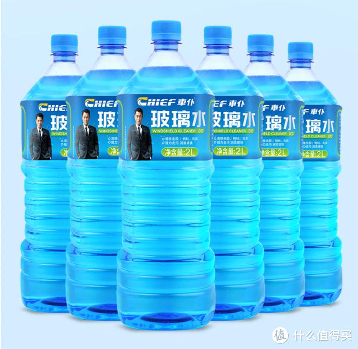 6.18期间十大值得买的玻璃水(内附以往好价格参考)
