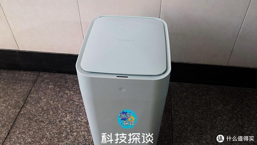 自动打包,优雅的套垃圾袋,拓牛T1垃圾桶助力垃圾分类
