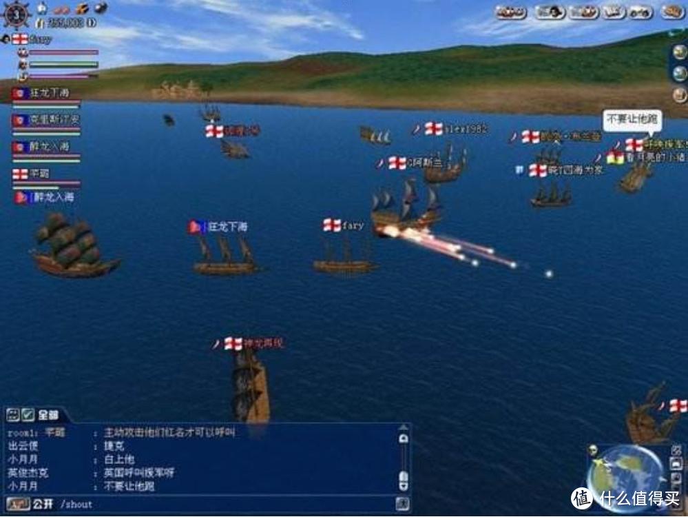《大航海时代ol》是一段非常美好的回忆