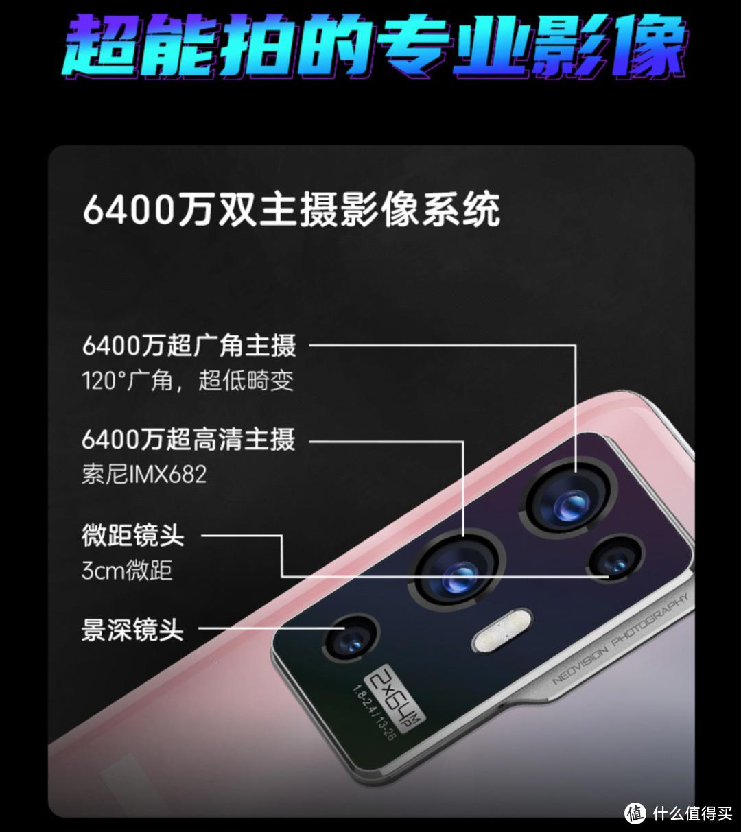 3000元价位也能有极佳的体验,中兴Axon 30 Pro物有所值