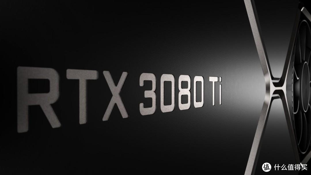 可算来了!NVIDIA 发布 RTX 3070 Ti 和 RTX 3080 Ti
