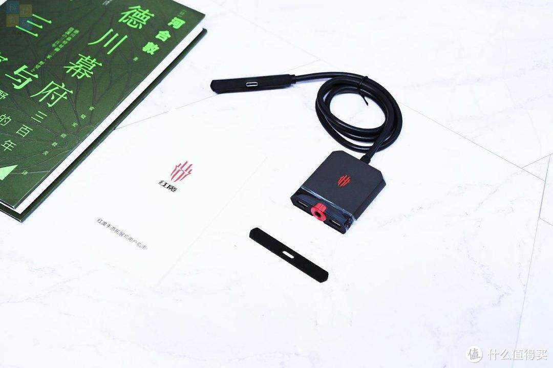 手游玩家的外设三车道,有线投屏充电连耳机一次搞定,红魔手游拓展坞上手
