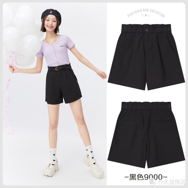 618必买清单(十三):天猫女士短裤销量TOP20,轻薄舒适才是夏天的正确打开方式!