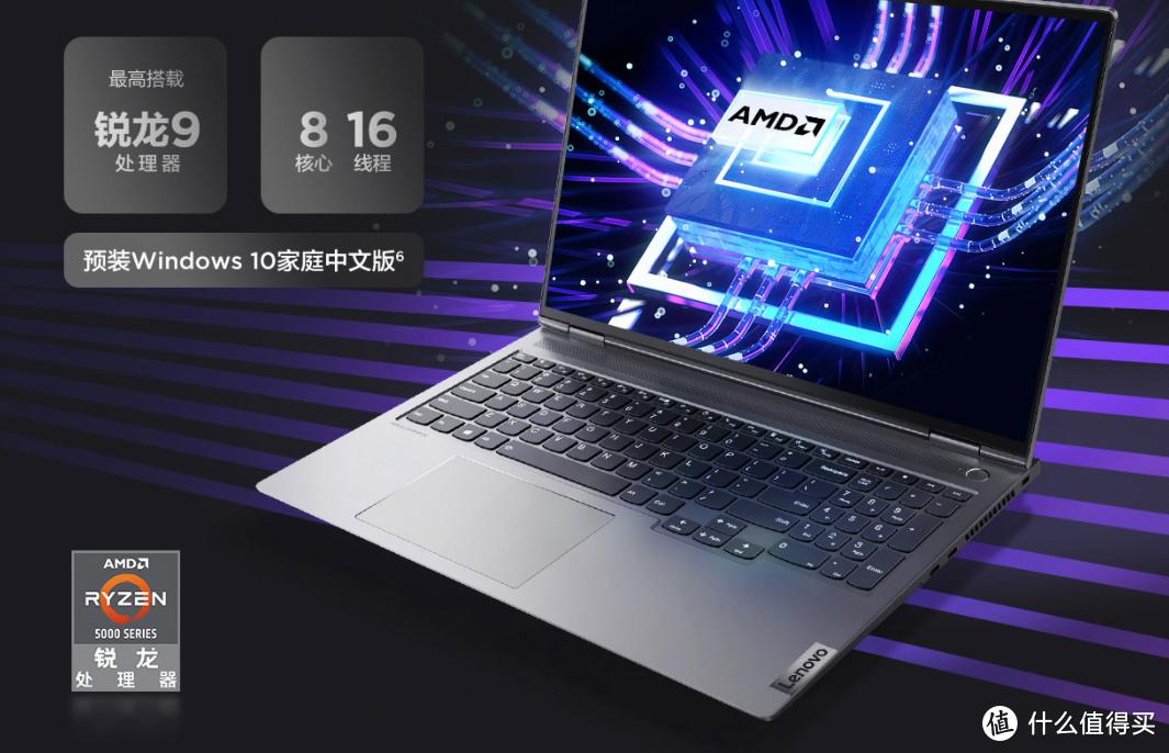 ThinkBook 14p和16p发布,AMD锐龙标压、高配有2.8K OLED,还有RTX 3060独显