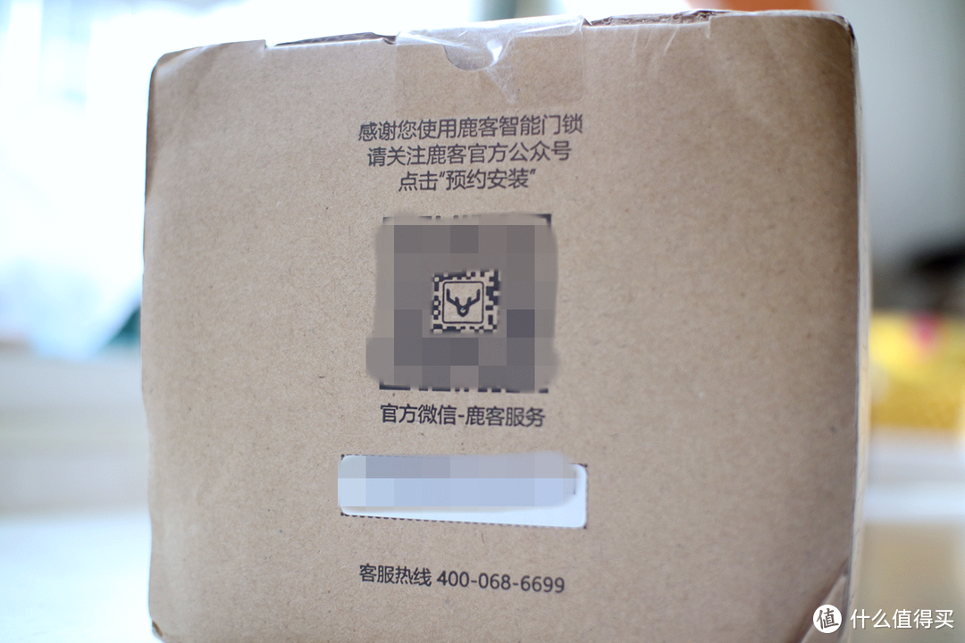 防偷防盗防僵尸:鹿客SV40静脉锁测评——很彻底的那种