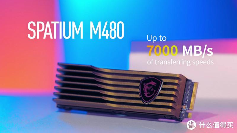 微星 发布 SPATIUM M480 PCIe 4.0 顶级固态硬盘,阶梯状散热片、7G/s读速