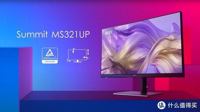 微星展出多款Optix MEG系列 顶级曲面电竞屏、还有针对创作者的Summit系列