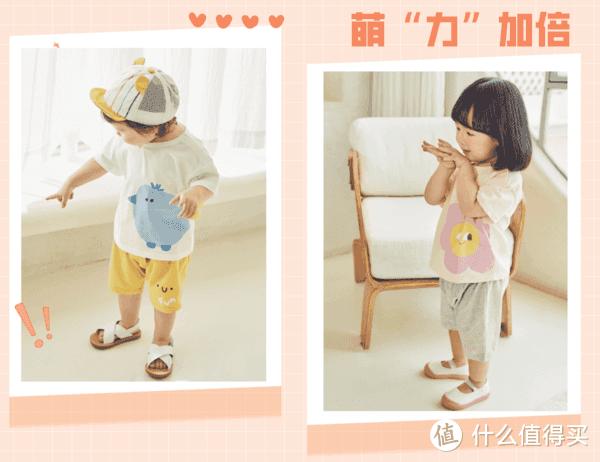 夏天费尽心思给孩子搭配,不如入身时髦套装