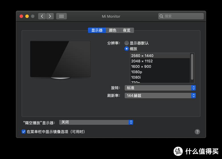 PC提档升级之好物:绿联Type-C九合一扩展坞