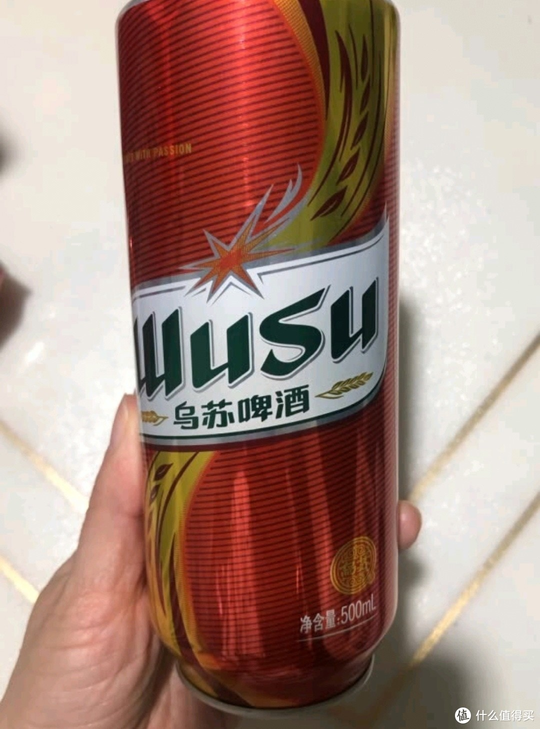 夏日冰镇啤酒之大乌苏啤酒