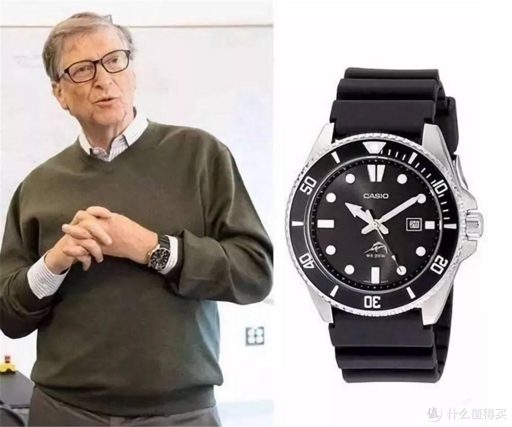 500元买比尔盖茨同款!潜水腕表不是只有绿水鬼!