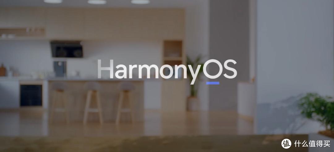 """""""万物归一"""":华为鸿蒙OS 2系统全解"""