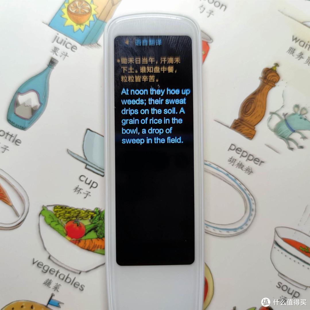 手机app啥都能做,为什么我要送女儿一支词典笔?