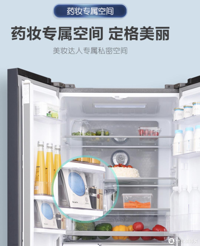 全空间四维净化、母婴臻储,冰箱黑科技层出不穷,3分钟手把手解决新手妈妈618冰箱选购指南