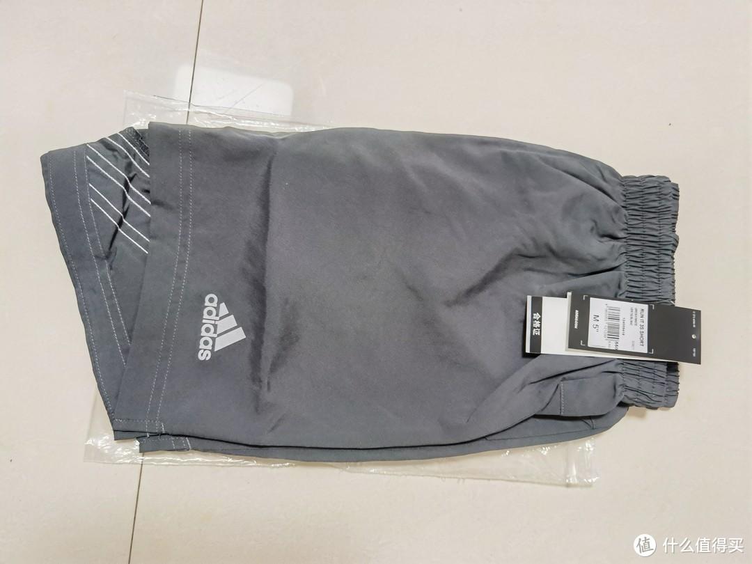 adidas 阿迪达斯 ED9271 男款跑步短裤