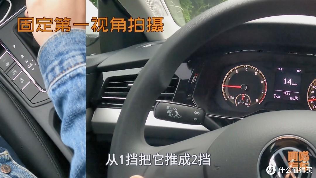 很多司机自动挡下长坡不会开,喵哥实车教你操作,防止刹车失灵