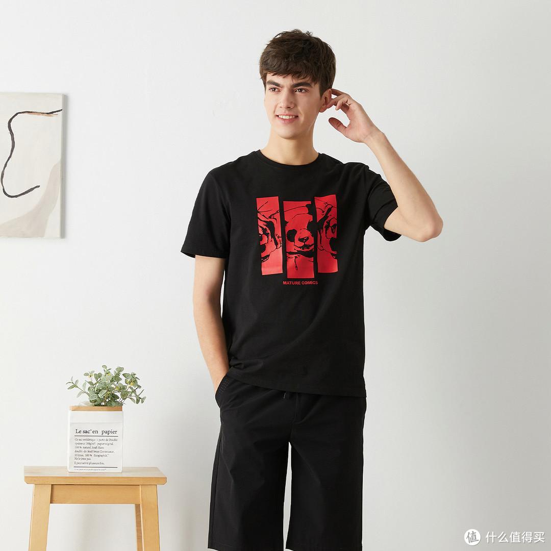 20款男士T恤一律17元,样式多、品控好、白菜价,不用等618,现在就来看看吧!