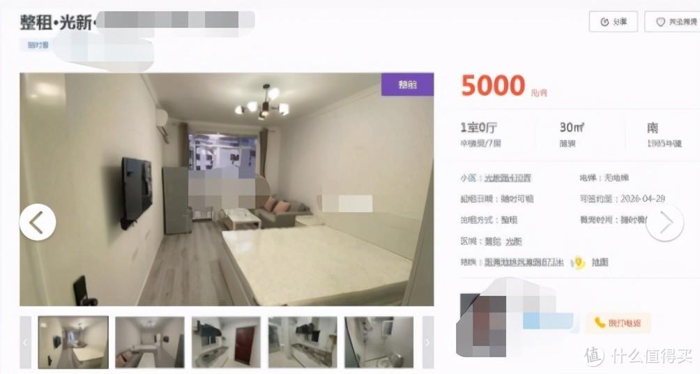 看房24小时我下定了,看房-买房-出租总共三个月时间-篇2