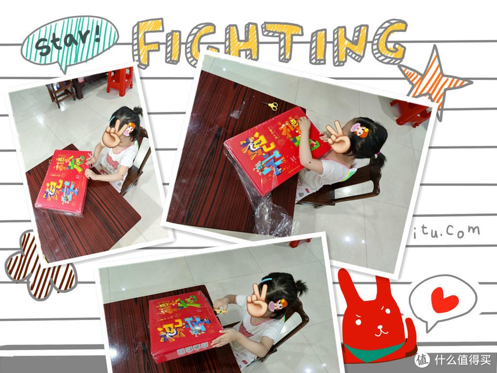 萌娃新学习玩具——神龙说字·云童和女娲