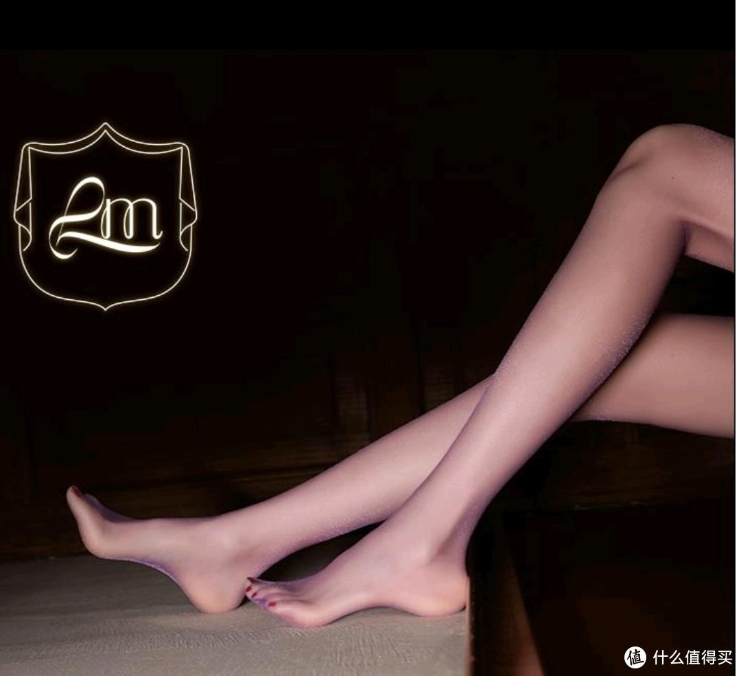 超薄肉色丝袜