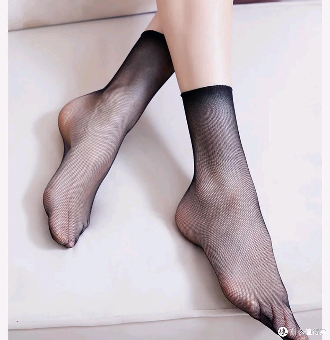 黑色短丝袜