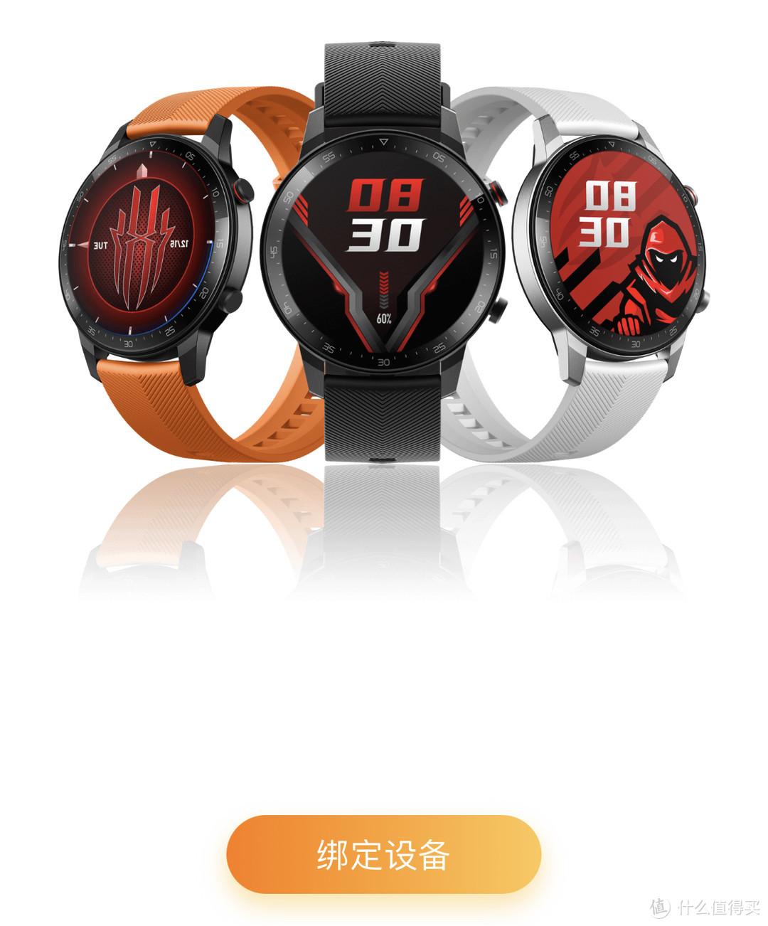 红魔运动手表0元购打卡活动——详情解析及注意点提醒