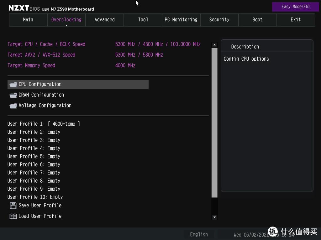 NZXT 恩杰 N7 Z590 游戏主板评测