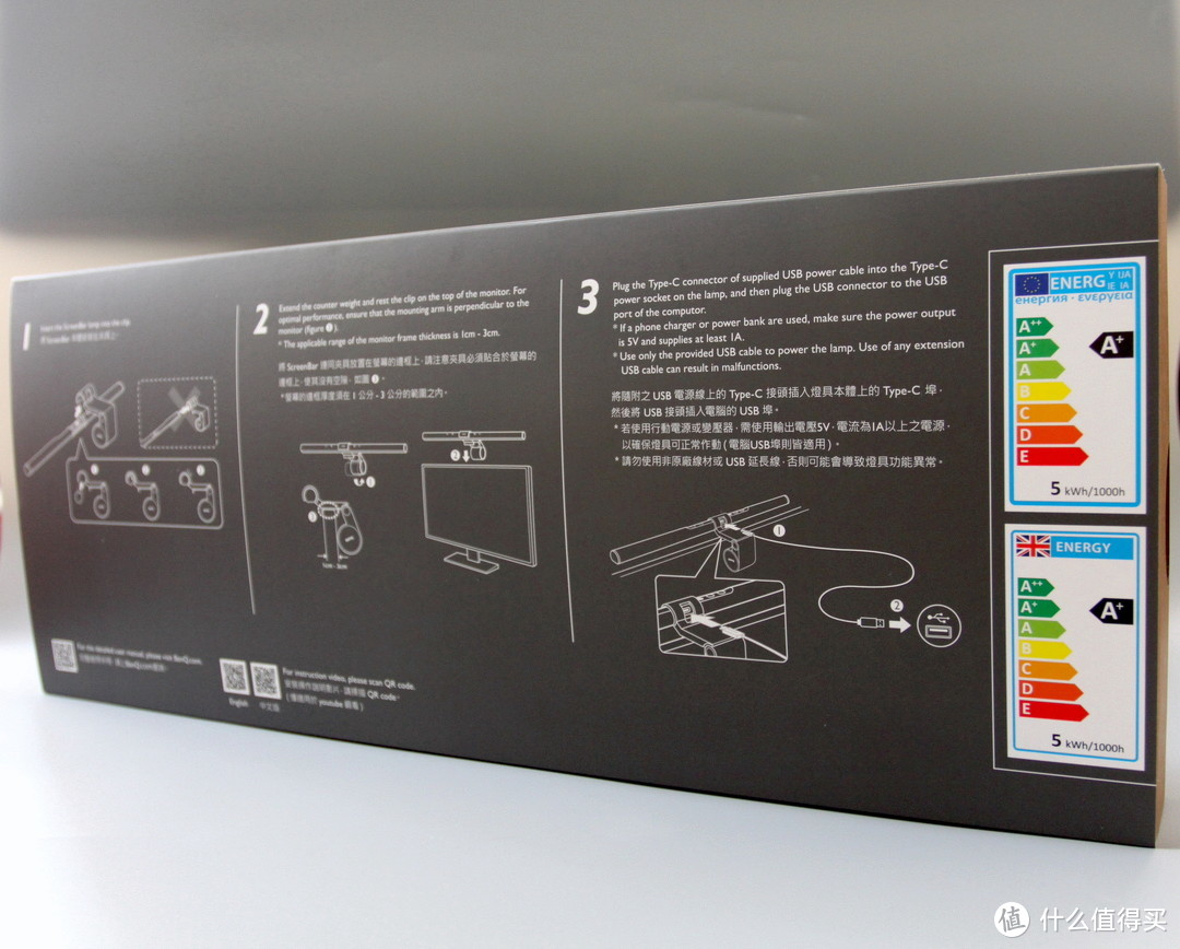 """一文带你了解""""明基 ScreenBar""""系列显示器灯。叠加基础版实物评测"""
