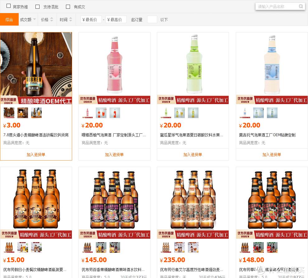 1688(阿里巴巴)啤酒源头工厂!平替喜力、珠江、澳门啤酒、麒麟啤酒等源头厂家