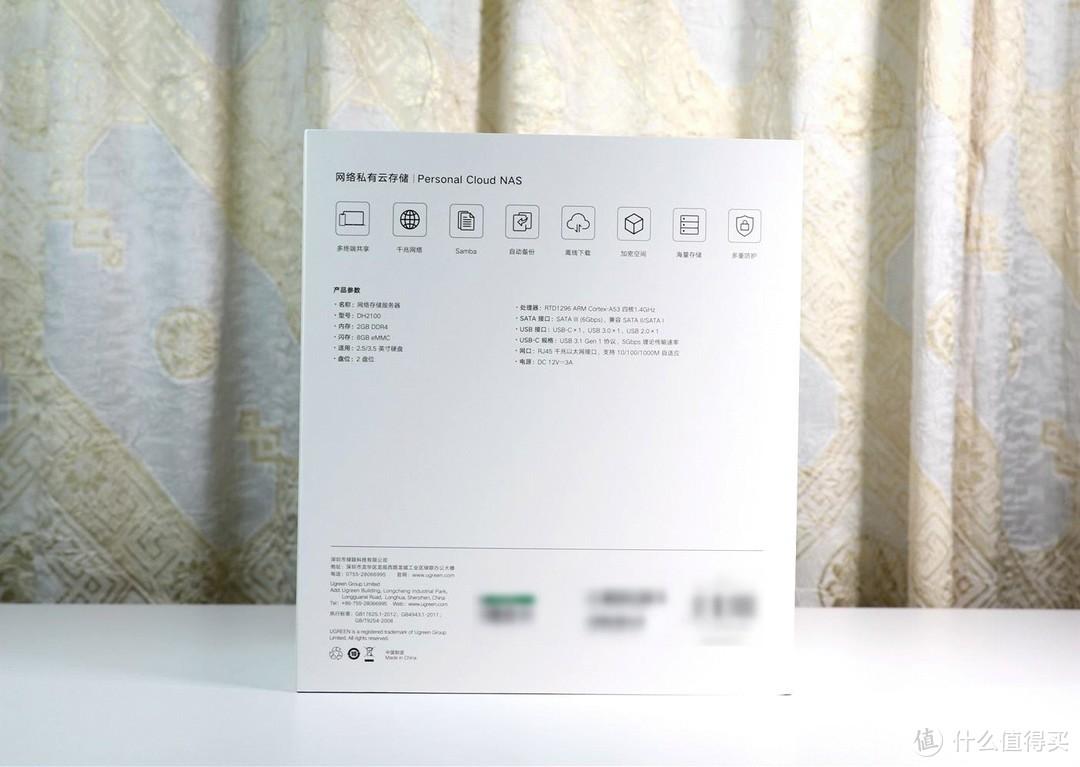 开箱十分钟即用,家用NAS新选择——绿联私有云存储