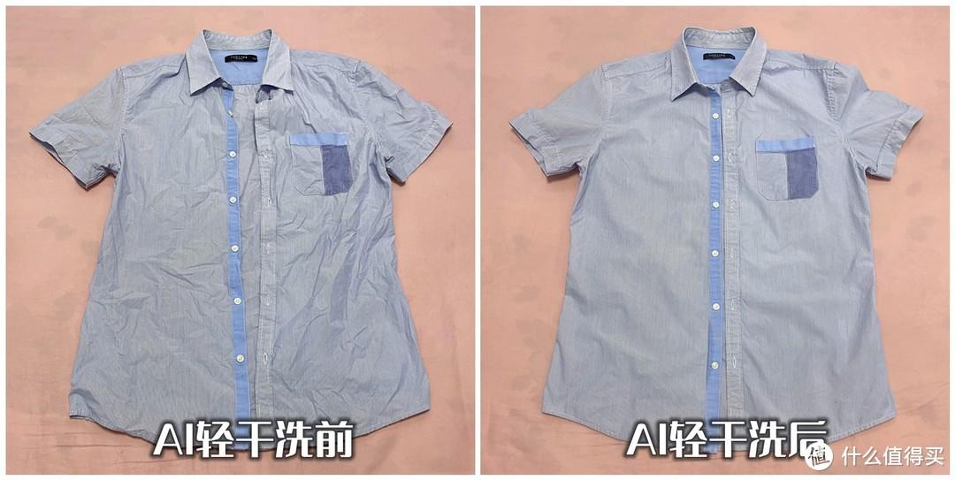 品质生活从洗护开始!COLMO星图洗烘套装让你在家就能实现衣物干洗