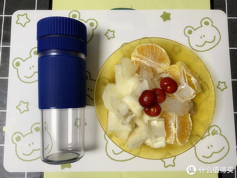 什么是快乐星球 蓝陌制冷便携榨汁机