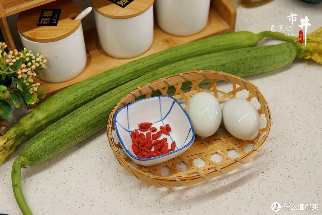夏天这食材该吃了,几块钱1斤,和咸鸭蛋炒一盘,想不到这么香