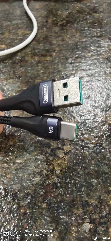 优越者C4063GY-1M充电线使用感受