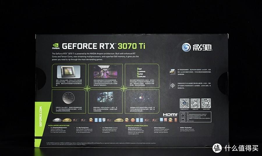 学子们 影驰这块 RTX 3070Ti 黑将OC 原价值得买