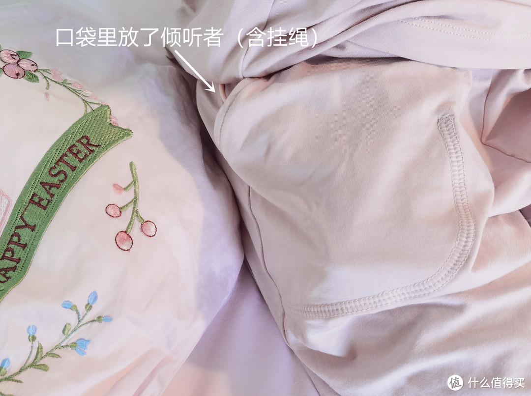 蕉内儿童睡衣 用最排汗的睡衣出最多的汗